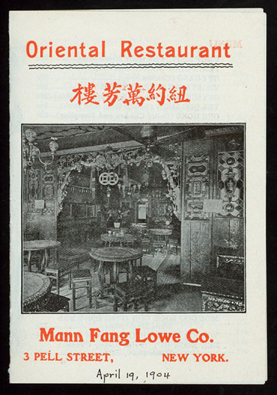 Mann Fang Lowe NYPL