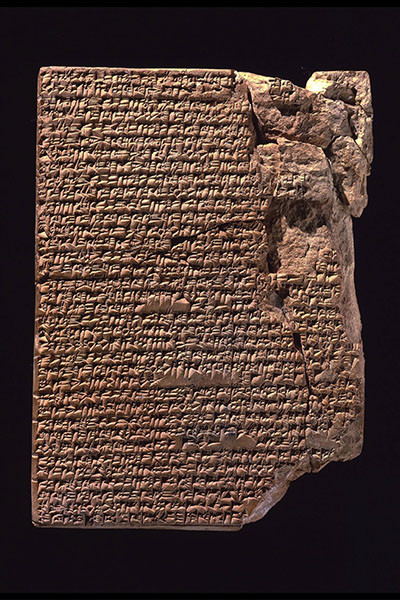 Akkadian Recipe Tablet